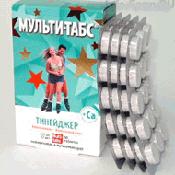 Препарат (лекарство): Мульти-табс тинейджер на сайте Фармацевтическая Web-энциклопедия