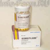 Препарат (лекарство): Невиграмон на сайте Фармацевтическая Web-энциклопедия