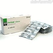 Препарат (лекарство): Неграм на сайте Фармацевтическая Web-энциклопедия