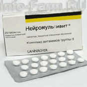 Препарат (лекарство): Нейромульти витамин на сайте Фармацевтическая Web-энциклопедия