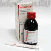 Препарат (лекарство): Неулептил на сайте Фармацевтическая Web-энциклопедия