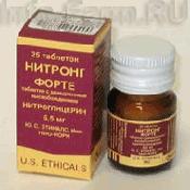 Препарат (лекарство): Нитронг форте на сайте Фармацевтическая Web-энциклопедия