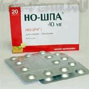 Препарат (лекарство): Но-Шпа на сайте Фармацевтическая Web-энциклопедия