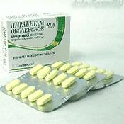 Препарат (лекарство): Пирацетам на сайте Фармацевтическая Web-энциклопедия