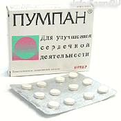 Препарат (лекарство): Пумпан на сайте Фармацевтическая Web-энциклопедия