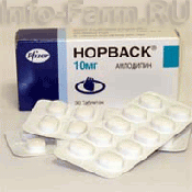 Препарат (лекарство): Норваск на сайте Фармацевтическая Web-энциклопедия