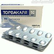 Препарат (лекарство): Торвакард на сайте Фармацевтическая Web-энциклопедия
