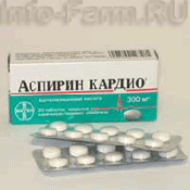 Препарат (лекарство): Аспирин кардио на сайте Фармацевтическая Web-энциклопедия