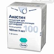 Препарат (лекарство): Авастин на сайте Фармацевтическая Web-энциклопедия