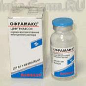 Препарат (лекарство): Офрамакс на сайте Фармацевтическая Web-энциклопедия