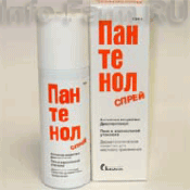 Препарат (лекарство): Пантенол-спрей на сайте Фармацевтическая Web-энциклопедия