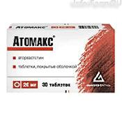 Препарат (лекарство): Атомакс на сайте Фармацевтическая Web-энциклопедия