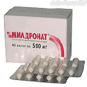 Препарат (лекарство): Милдронат на сайте Фармацевтическая Web-энциклопедия