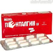 Препарат (лекарство): Пенталгин-icn на сайте Фармацевтическая Web-энциклопедия