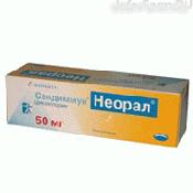Препарат (лекарство): Сандиммун Неорал на сайте Фармацевтическая Web-энциклопедия