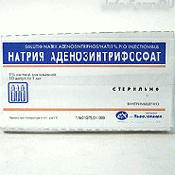 Препарат (лекарство): Атф на сайте Фармацевтическая Web-энциклопедия