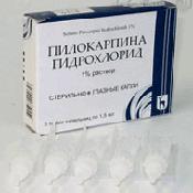 Препарат (лекарство): Пилокарпин на сайте Фармацевтическая Web-энциклопедия