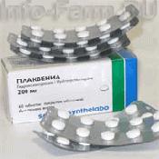 Препарат (лекарство): Плаквенил на сайте Фармацевтическая Web-энциклопедия