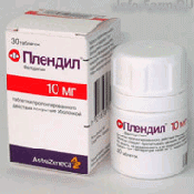 Препарат (лекарство): Плендил на сайте Фармацевтическая Web-энциклопедия