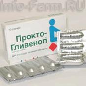 Препарат (лекарство): Прокто-Гливенол на сайте Фармацевтическая Web-энциклопедия