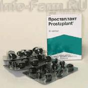 Препарат (лекарство): Простаплант на сайте Фармацевтическая Web-энциклопедия