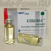 Препарат (лекарство): Бактериофаг клебсиелл пневмонии на сайте Фармацевтическая Web-энциклопедия