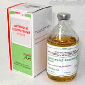 Бактериофаг Колипротейный (жидкий)