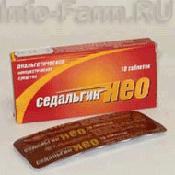Седальгин-нео