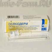 Препарат (лекарство): Солкодерм на сайте Фармацевтическая Web-энциклопедия