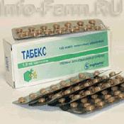 Препарат (лекарство): Табекс на сайте Фармацевтическая Web-энциклопедия