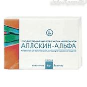 Аллокин-Альфа Ампулы 1мг