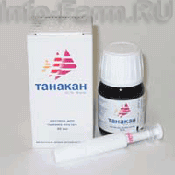 Препарат (лекарство): Танакан на сайте Фармацевтическая Web-энциклопедия