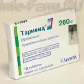 Препарат (лекарство): Таривид на сайте Фармацевтическая Web-энциклопедия
