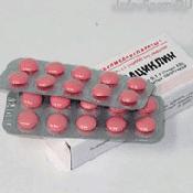 Препарат (лекарство): Тетрациклин на сайте Фармацевтическая Web-энциклопедия
