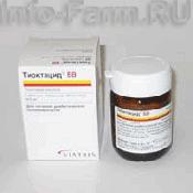 Препарат (лекарство): Тиоктацид бв на сайте Фармацевтическая Web-энциклопедия