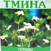 Препарат (лекарство): Тмин плоды на сайте Фармацевтическая Web-энциклопедия