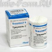 Препарат (лекарство): Траумель c на сайте Фармацевтическая Web-энциклопедия