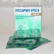 Препарат (лекарство): Упсарин упса на сайте Фармацевтическая Web-энциклопедия