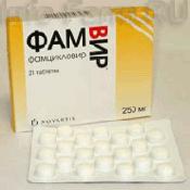 Препарат (лекарство): Фамвир на сайте Фармацевтическая Web-энциклопедия