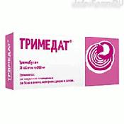 Препарат (лекарство): Тримедат на сайте Фармацевтическая Web-энциклопедия