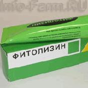 Препарат (лекарство): Фитолизин на сайте Фармацевтическая Web-энциклопедия