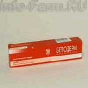 Препарат (лекарство): Белодерм на сайте Фармацевтическая Web-энциклопедия