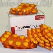 Флуцином