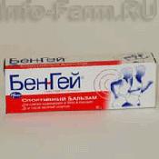 Бен-Гей Спортивный