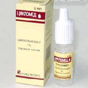 Препарат (лекарство): Цикломед на сайте Фармацевтическая Web-энциклопедия