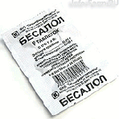 Препарат (лекарство): Бесалол на сайте Фармацевтическая Web-энциклопедия