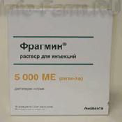 Препарат (лекарство): Фрагмин на сайте Фармацевтическая Web-энциклопедия