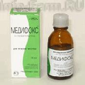 Препарат (лекарство): Медифокс на сайте Фармацевтическая Web-энциклопедия
