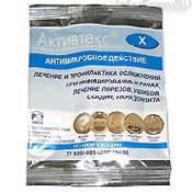Активтекс (хлоргексидин салфетки)