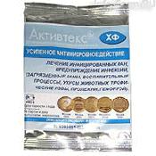 Активтекс (хлоргексидин и фурагин салфетки)